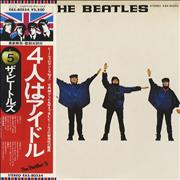 Click here for more info about 'The Beatles - Help! + Obi'