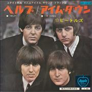 Click here for more info about 'The Beatles - Help! - 5th - ¥500'
