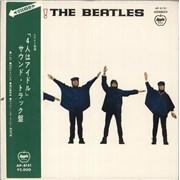 The Beatles Help! - Apple Arrow Obi + Tracklisting Insert Japan vinyl LP