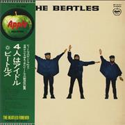 The Beatles Help! - Beatles Forever Obi Japan vinyl LP