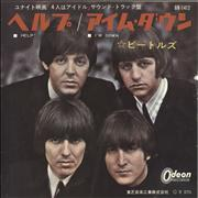 "The Beatles Help! - Black Vinyl - VG Japan 7"" vinyl"