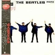 The Beatles Help - Red + 82 Obi Japan vinyl LP