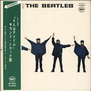 The Beatles Help! - Red + Obi Japan vinyl LP