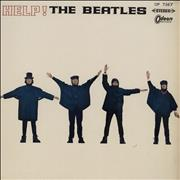 Click here for more info about 'The Beatles - Help! - Red Vinyl - 1st Odeon Issue'
