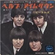 """The Beatles Help! - Red Vinyl - 4th - VG Japan 7"""" vinyl"""