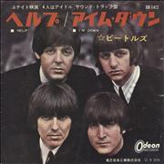 Click here for more info about 'The Beatles - Help! - Red Vinyl - VG'