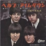 """The Beatles Help! - Red Vinyl - VG Japan 7"""" vinyl"""