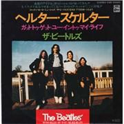 """The Beatles Helter Skelter Japan 7"""" vinyl"""