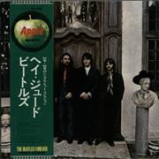 The Beatles Hey Jude - 2nd Apple Issue - Beatles Forever Obi Japan vinyl LP