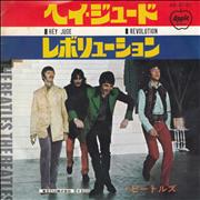 "The Beatles Hey Jude - 4th Japan 7"" vinyl"