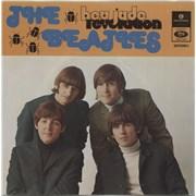 "The Beatles Hey Jude Portugal 7"" vinyl"