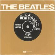 Click here for more info about 'The Beatles - Hey Jude'