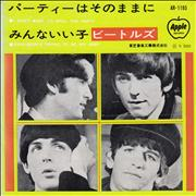 "The Beatles I Don't Want To Spoil The Party - Early 70s - 500 Yen Japan 7"" vinyl"