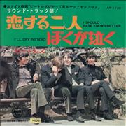 "The Beatles I Should Have Known Better - 1st Apple - 500 Stickered - Red Japan 7"" vinyl"