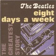 "The Beatles I'm A Loser Italy 7"" vinyl"