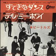 """The Beatles I'm Happy Just To Dance With You - 1st Press/Black Vinyl Japan 7"""" vinyl"""