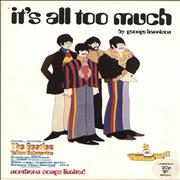 The Beatles It's All Too Much UK sheet music