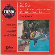 """The Beatles Japanese EP #8 - Red Japan 7"""" vinyl"""