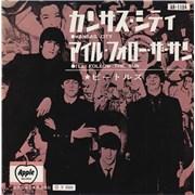 "The Beatles Kansas City - 2nd Apple Japan 7"" vinyl"