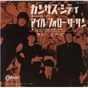 """The Beatles Kansas City Japan 7"""" vinyl"""