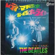 "The Beatles Lady Madonna Japan 7"" vinyl"