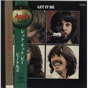The Beatles Let It Be - 1st Apple Issue - Medallion + Gold Obis/Mint Japan vinyl LP