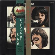 The Beatles Let It Be - Red Vinyl - Two Obi's Japan vinyl LP