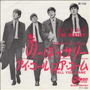 Click here for more info about 'The Beatles - Long Tall Sally - 1st - Red'