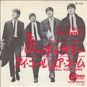 Click here for more info about 'The Beatles - Long Tall Sally - 1st - EX'