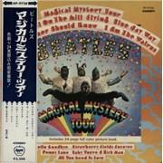 The Beatles Magical Mystery Tour + Obi Japan vinyl LP