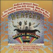 The Beatles Magical Mystery Tour - All Rights UK vinyl LP