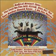 The Beatles Magical Mystery Tour - Sealed USA vinyl LP