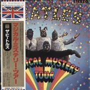 "The Beatles Magical Mystery Tour EP - Final Vinyl Issue Japan 7"" vinyl"
