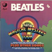 The Beatles Magical Mystery Tour Plus Other Songs - EX Germany vinyl LP
