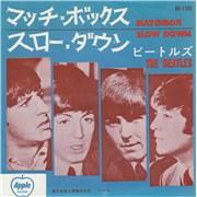 """The Beatles Matchbox - 4th Japan 7"""" vinyl"""