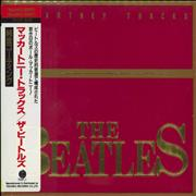 Click here for more info about 'The Beatles - McCartney Tracks - 24K Gold + Obi - Sealed'