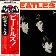 The Beatles Meet The Beatles Japan vinyl LP Promo