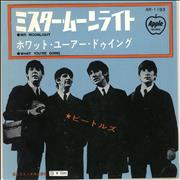 "The Beatles Mr. Moonlight - 6th Japan 7"" vinyl"