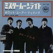 Click here for more info about 'The Beatles - Mr. Moonlight - 7th'