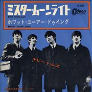 Click here for more info about 'The Beatles - Mr Moonlight - 1st'