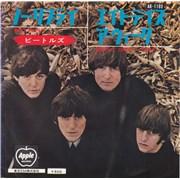 "The Beatles No Reply - 6th Japan 7"" vinyl"
