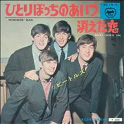 "The Beatles Nowhere Man - 2nd Japan 7"" vinyl"