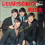 Click here for more info about 'The Beatles - Nowhere Man'