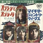Click here for more info about 'The Beatles - Ob-La-Di, Ob-La-Da - 3rd - Red'