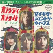 """The Beatles Ob-La-Di, Ob-La-Da - 3rd Japan 7"""" vinyl"""