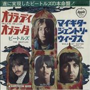 "The Beatles Ob-La-Di, Ob-La-Da - 4th Japan 7"" vinyl"