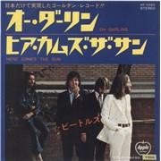 """The Beatles Oh Darling - 2nd Japan 7"""" vinyl"""
