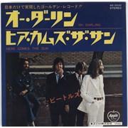 "The Beatles Oh Darling - 4th Japan 7"" vinyl"