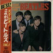 The Beatles Please Please Me + Obi Japan vinyl LP