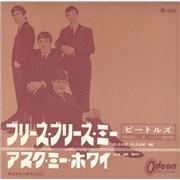 "The Beatles Please Please Me - 4th - Red - VG Japan 7"" vinyl"